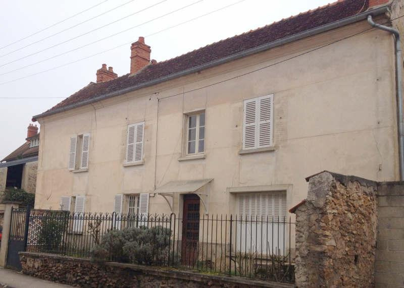 Chris defer immobilier agence immobili re ch teau thierry for Agence chateau thierry